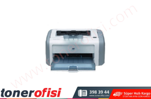 HP LaserJet 1020 Plus Toner
